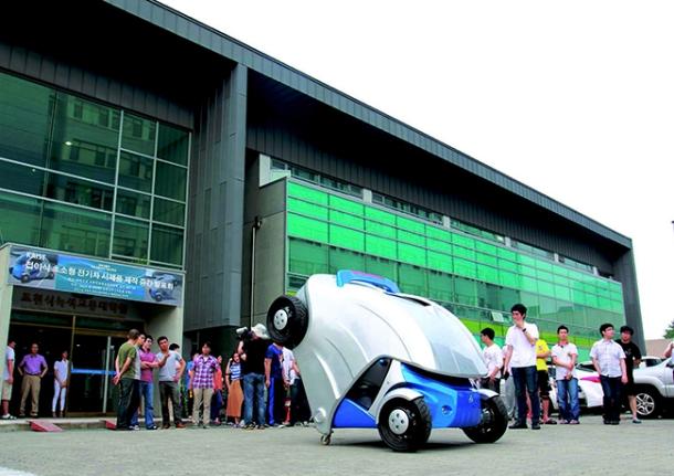 KAIST Unveils Foldable Micro Electric Car