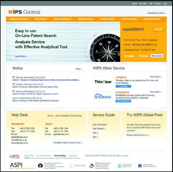 Online Global Patent Information Service