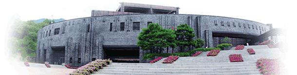 Gimhae-national-museum