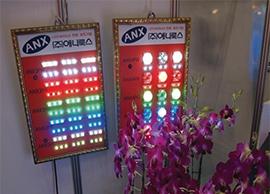 LED-module-&-lamp