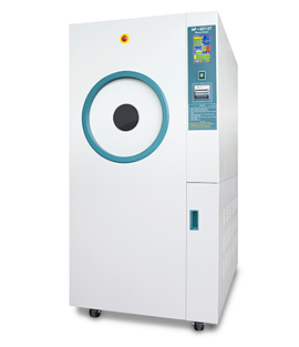 Low-temperature-plasma-sterilizer