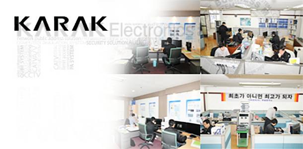 karak-electronics