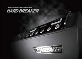 Hard-disk-drive-shredder-(Hard-Breaker)
