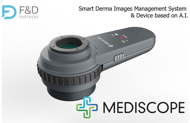 Smart Derma Images Management System