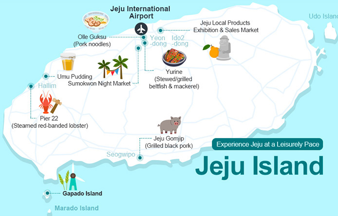 Experience Jeju at a Leisurely Pace One