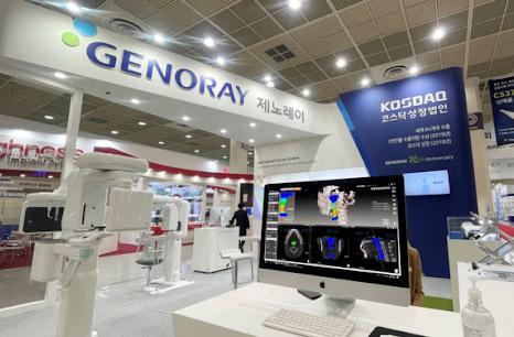 Mobile X-ray Fluoroscopy Screening Equipment