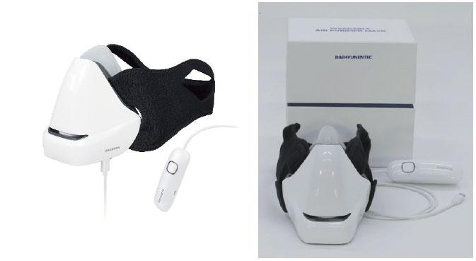 Wearable Air Purifier Mask