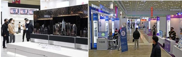 Korea Electronics Show 2021