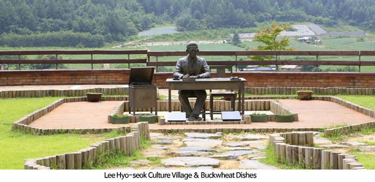 Fresh buckwheat aroma at Lee Hyo-seok Culture Village